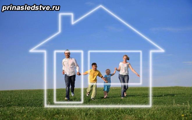 Семья из четырех человек в нарисованном домике