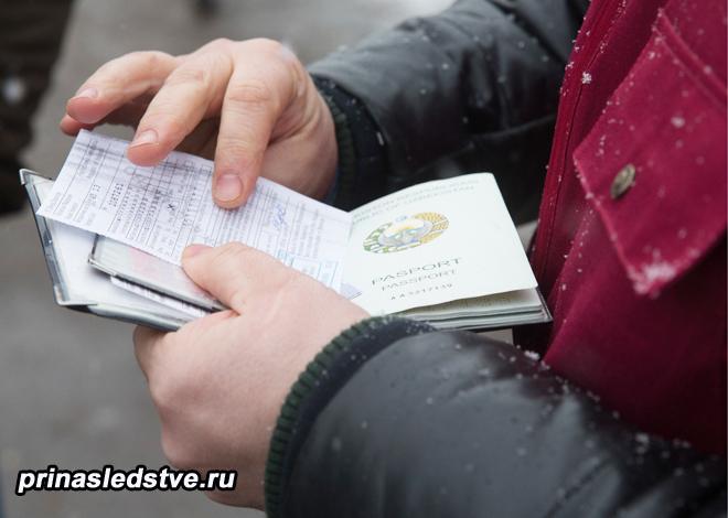 Человек держит в руках паспорт