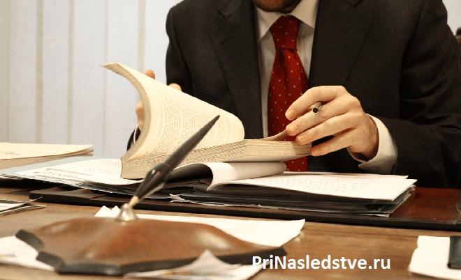 Бизнесмен читает книгу