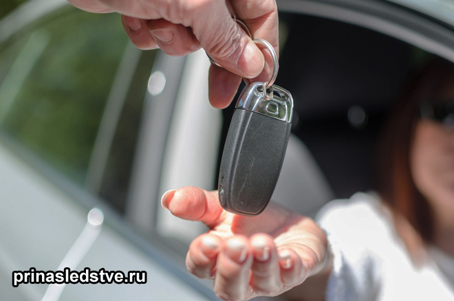 Мужчина передает ключи от машины женщине