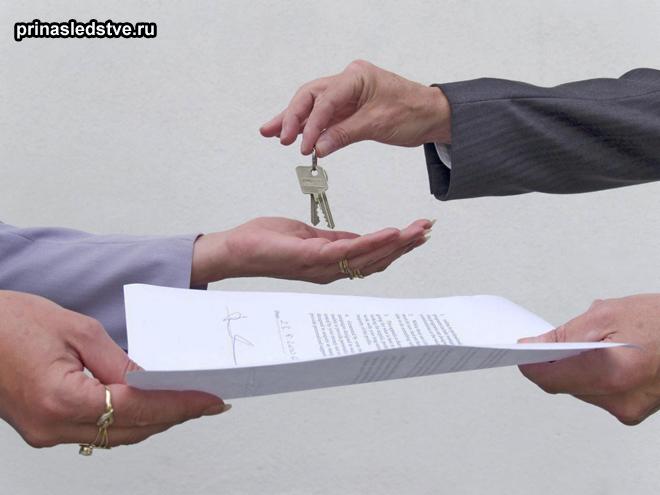Заключение сделки на покупку квартиры
