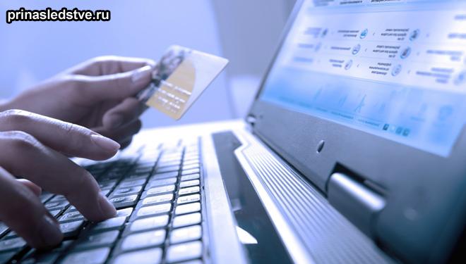 Человек забивает в компьютер данные  с карточки