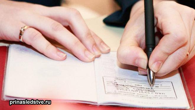 Девушка вписывает в паспорт адрес
