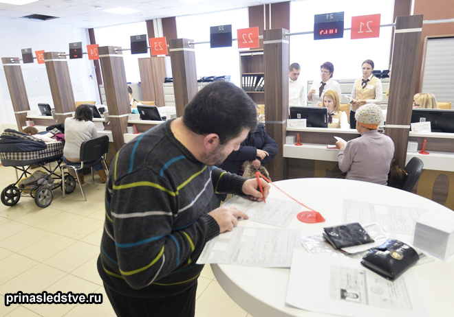 Мужчина оформляет документы в МФЦ