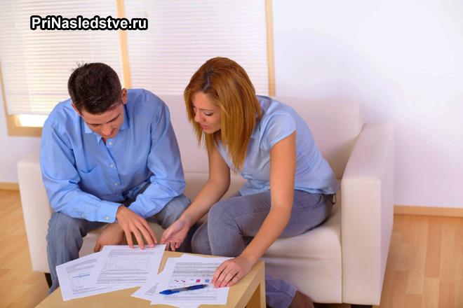 Семейная пара читает документы