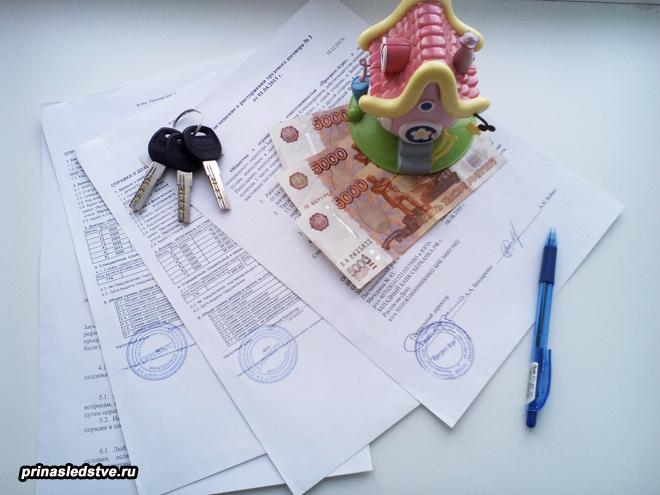 Деньги, игрушечный домик, ключи и бумаги