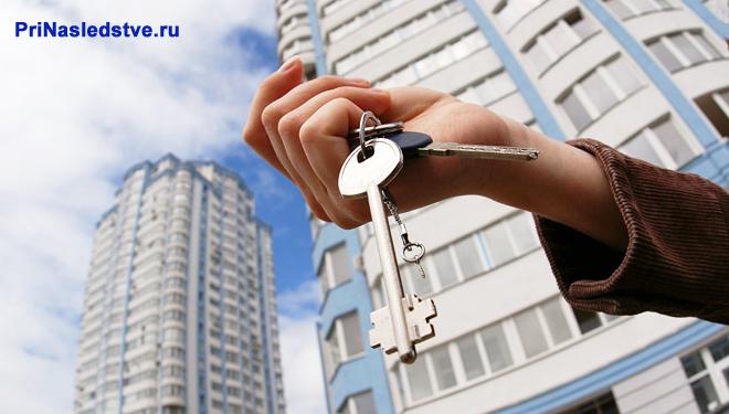 Мужчина держит ключи от квартиры