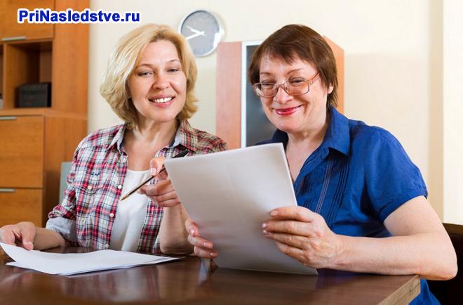 Две женщины общаются насчет документов