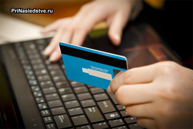 Оплата госпошлины через интернет-банкинг