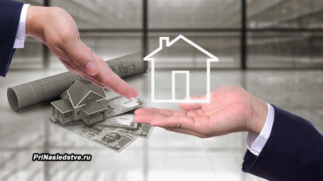 Деньги, нарисованный домик, план квартиры
