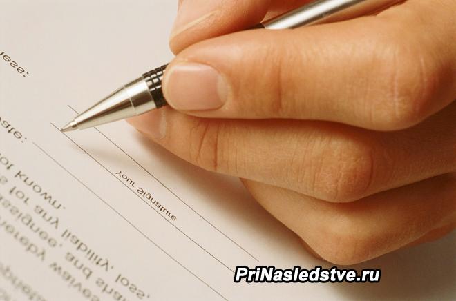 Девушка ставит свою подпись в документах