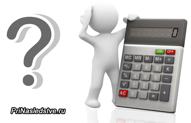 зД-человечек, калькулятор, знак вопроса