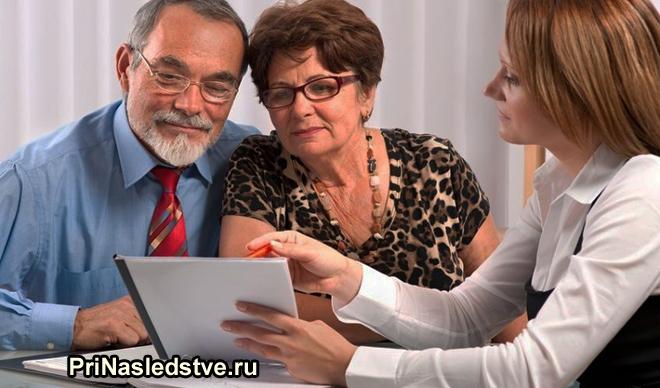 Пара пенсионеров на приеме у юриста