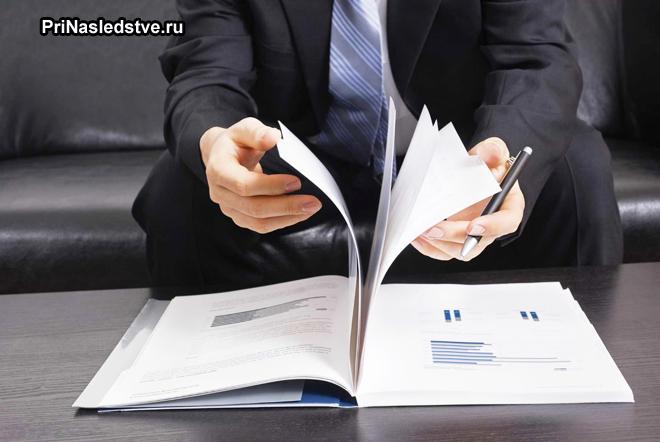 Бизнесмен изучает документы