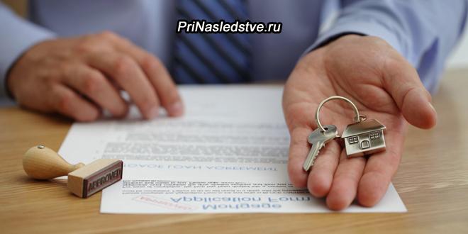 Мужчина читает договор на квартиру, в руках держит ключи