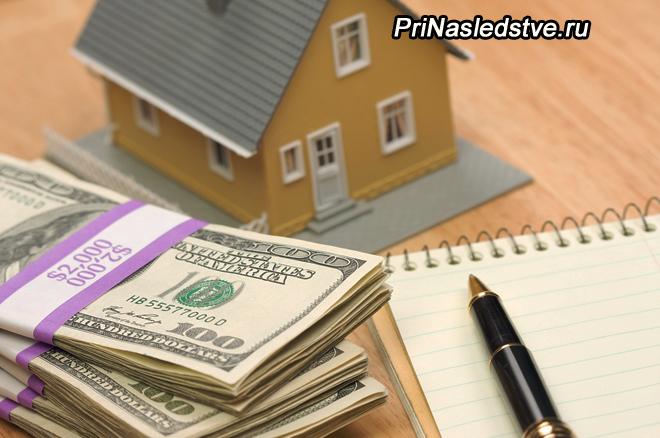 Деньги, игрушечный домик, блокнот, ручка