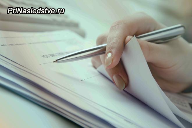 Девушка читает документацию