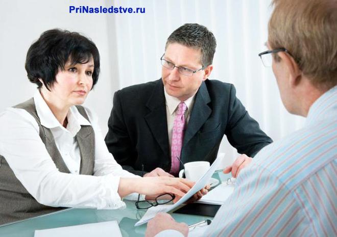 Оформление сделки в офисе