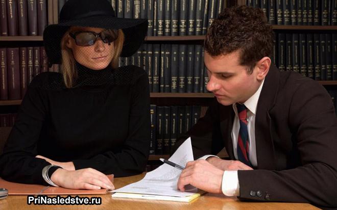 Женщина в траурной одежде на приеме у юриста