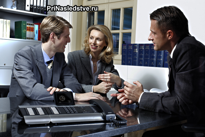Деловое совещание в офисе