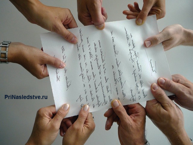 Люди делят лист бумаги