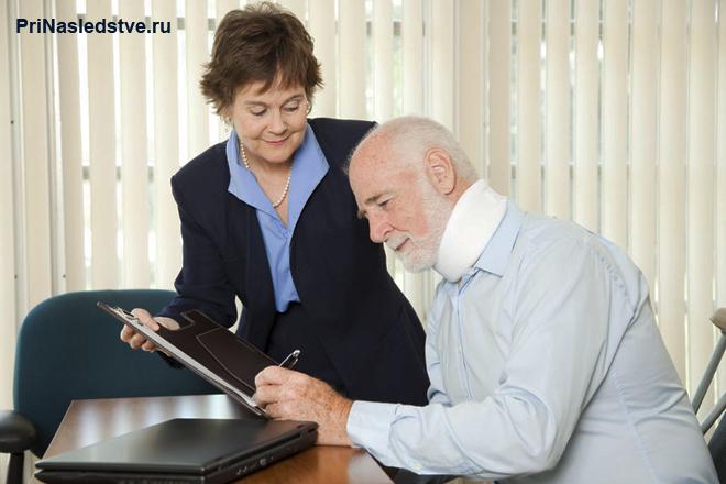 Дедушка ставит свою подпись на документах