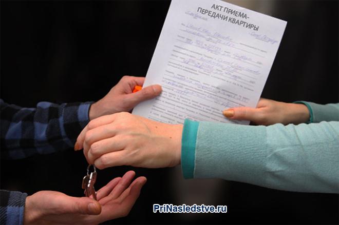 Девушка передает мужчине документы, ключи