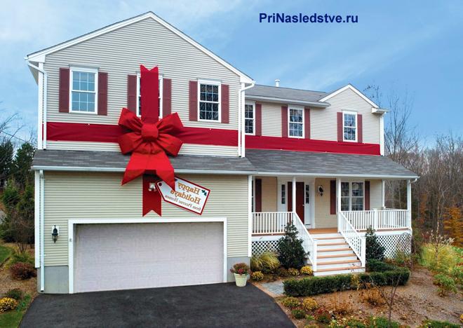 Частный дом, украшенный красным бантом