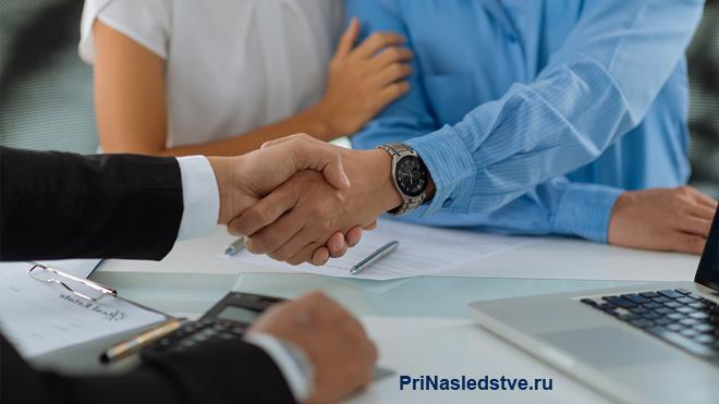 Заключение бизнес-сделки