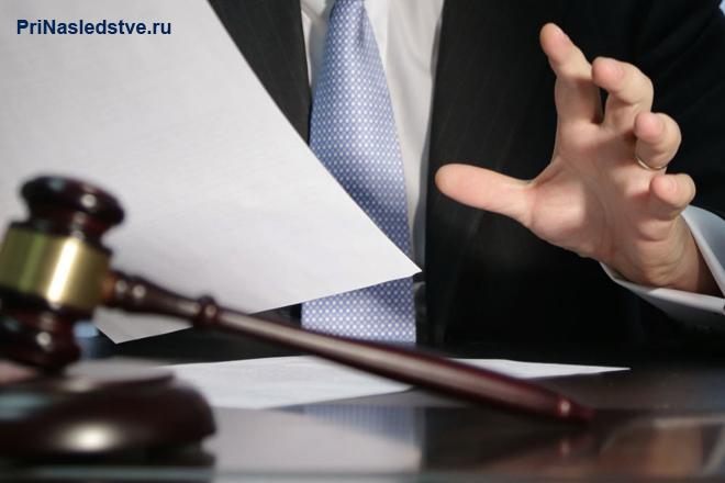 Юрист читает документацию
