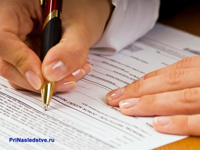 Девушка подписывает документ