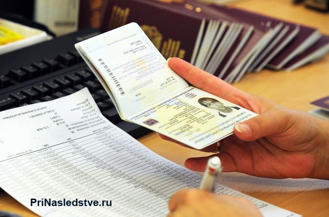 Мужчина переписывает паспортные данные
