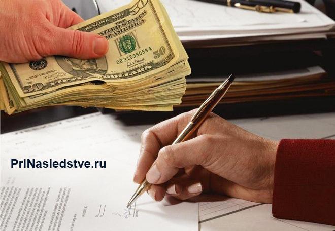 Подпись документов и передача денег