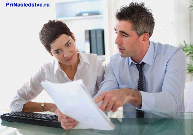 Мужчина и женщина читают документ