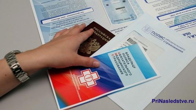 Мужчина и документы: паспорт, полис ОМС
