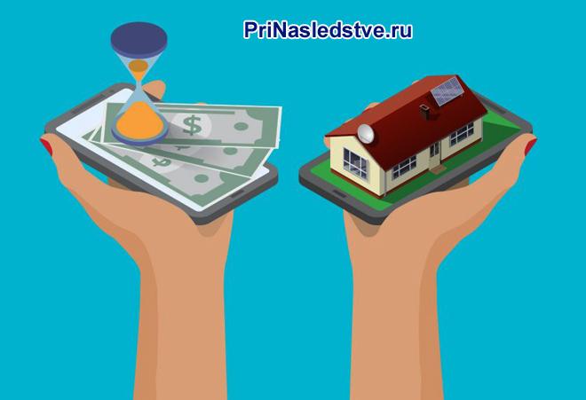 Девушка держит в руках игрушечный домик и деньги