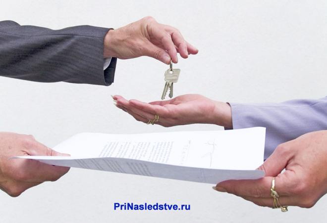 Передача ключей и документов между двумя мужчинами