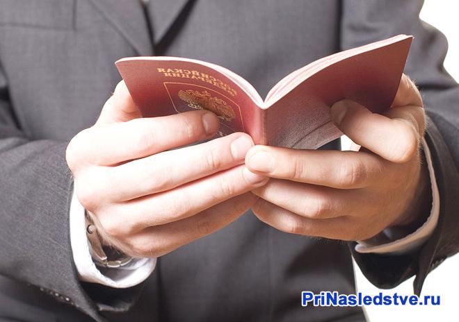 Бизнесмен открыл разворот своего паспорта