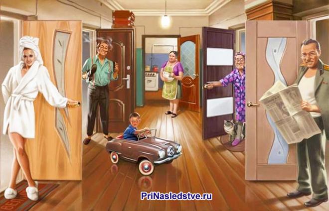 Жильцы коммунальной квартиры открыли двери в свою комнату