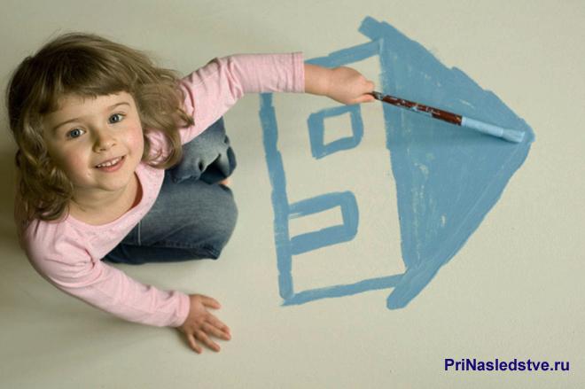 Девочка нарисовала голубой краской домик