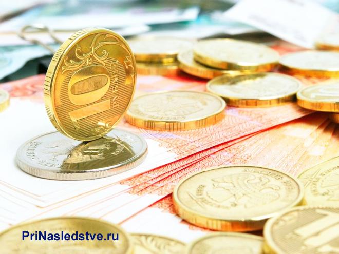 Российские монеты и денежные купюры