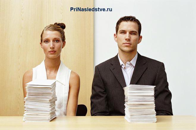 Мужчина и женщина со стопкой документов