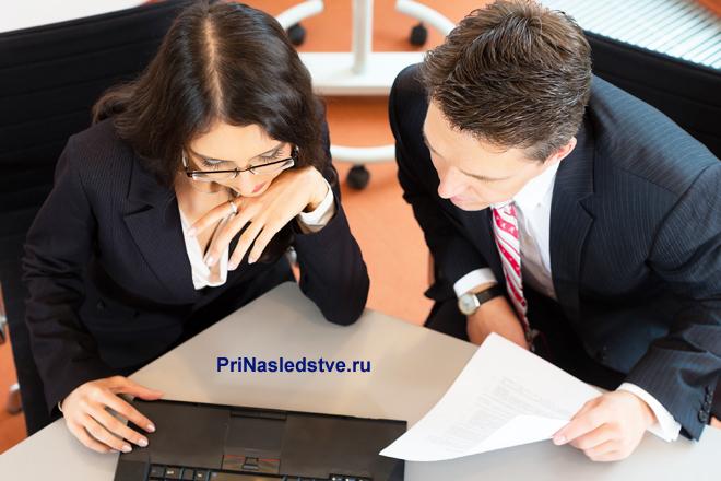 Офисные работники читают бумаги за столом