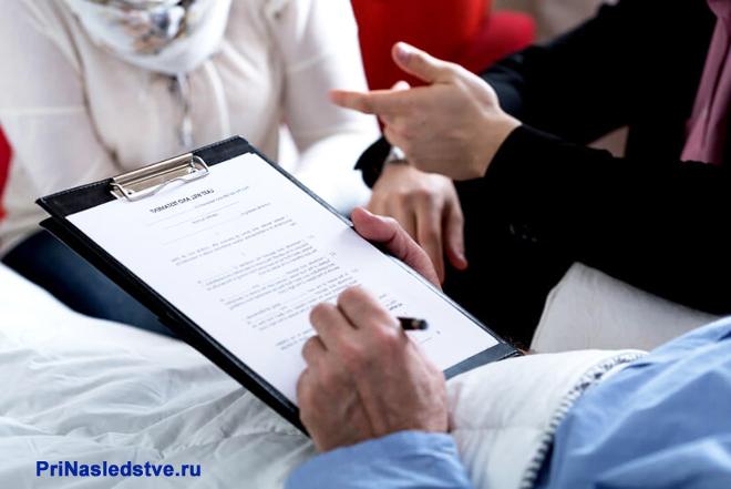 Паицент больницы расписывается в документах