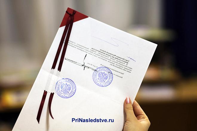Девушка читает документ с печатями