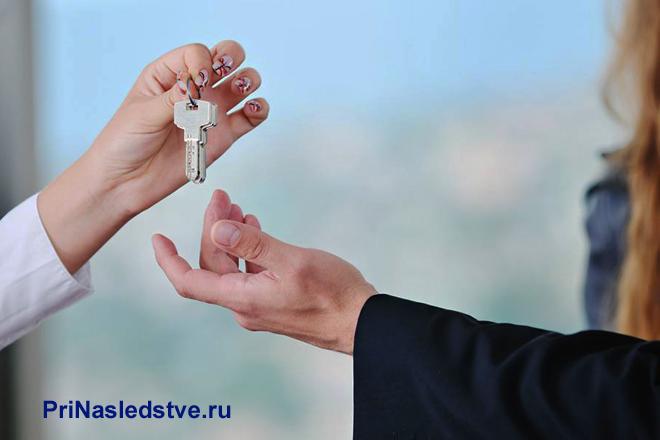 Подарить квартиру без согласия бывшего мужа thumbnail