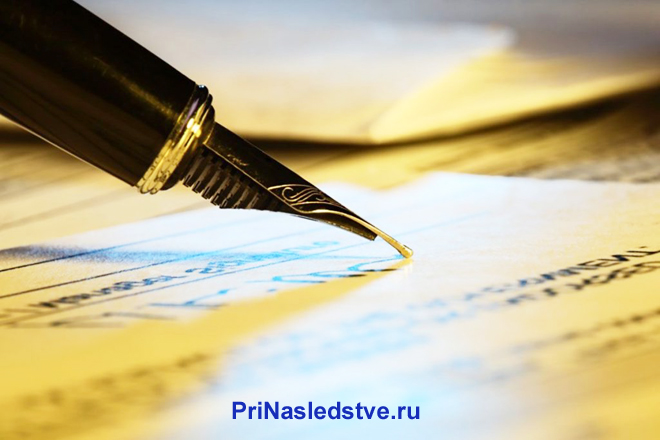 Перо ручки, лист бумаги