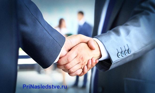Рукопожатие и заключение контракта