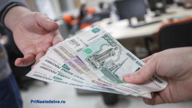 Передача денежных купюр из рук в руки
