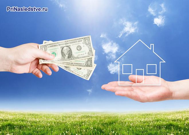 Обмен денег на дом